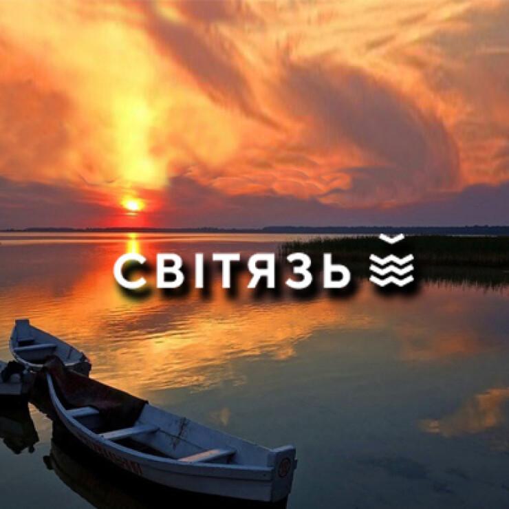 Базы отдыха на Шацких озерах