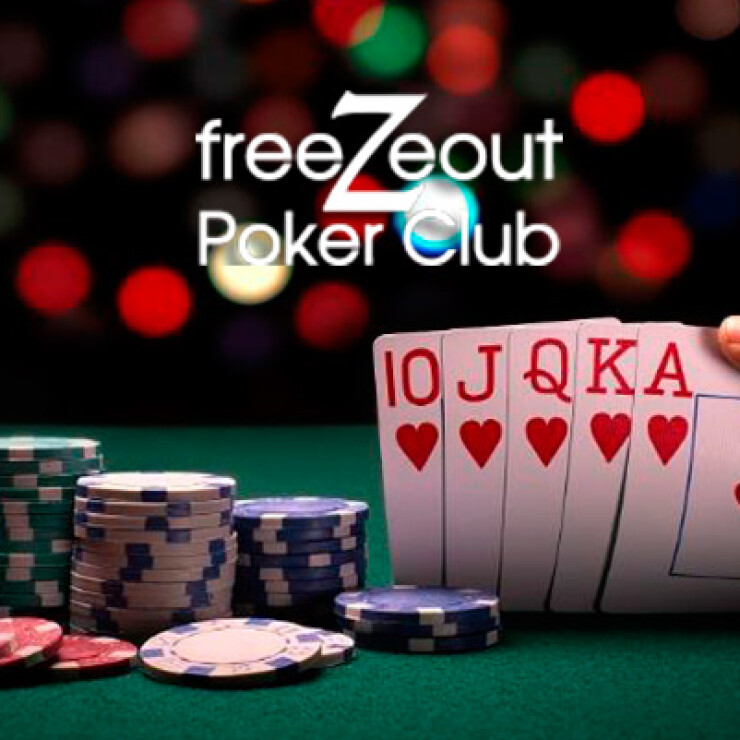 Покерний клуб