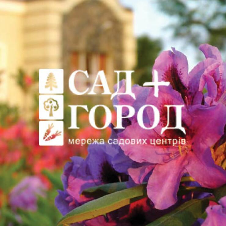 Сайт - каталог Сад+Город